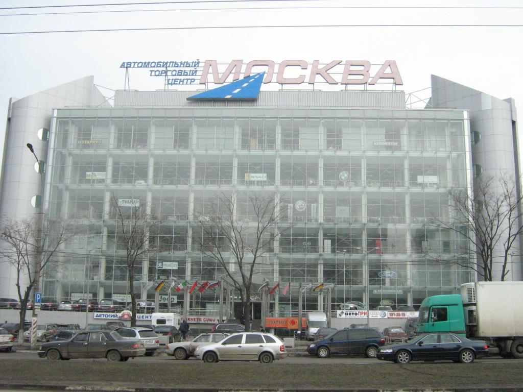 Купить авто в Москве | Автосалон подержанных авто в